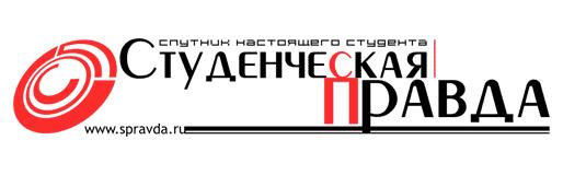 Сюжет корпоративного ТВ ИжГТУ – среди победителей конкурса Медиавуз