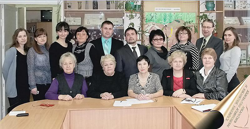 Золотая кафедра России в НГПУ