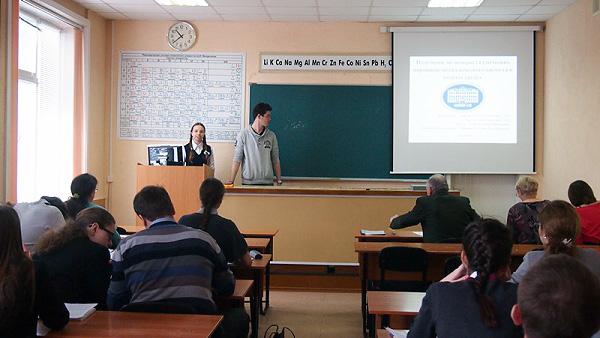 Школьники представили свои научные исследования в НГПУ