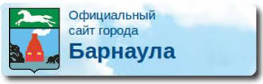 В АлтГУ стартует проект по гармонизации личности через уроки русского языка и литературы