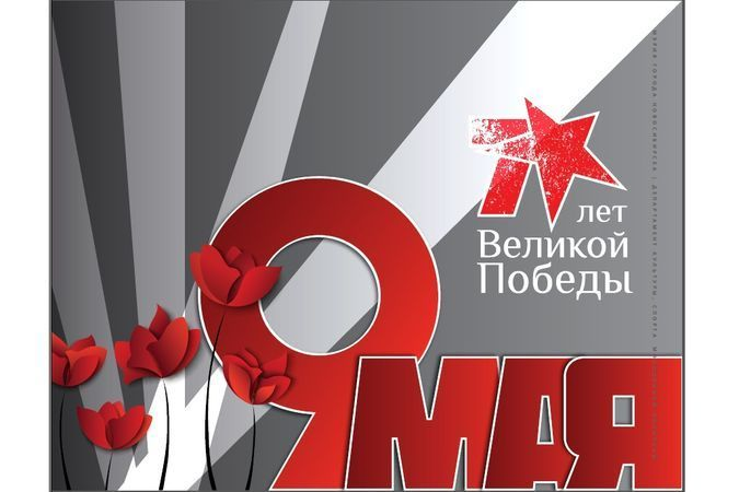 В Новосибирской области к 70-летию Великой Победы пройдет пятидневный лыжный переход