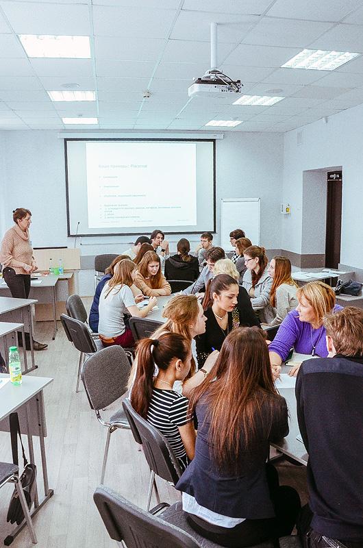 Педагогический профессионализм в центре внимания международной конференции