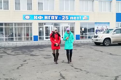 Куйбышевскому КФ НГПУ — 25 лет!