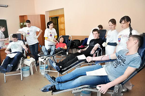 Сдай кровь – спаси жизнь