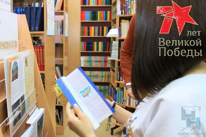 Итоги конкурса книгочеев подведут в Новосибирске
