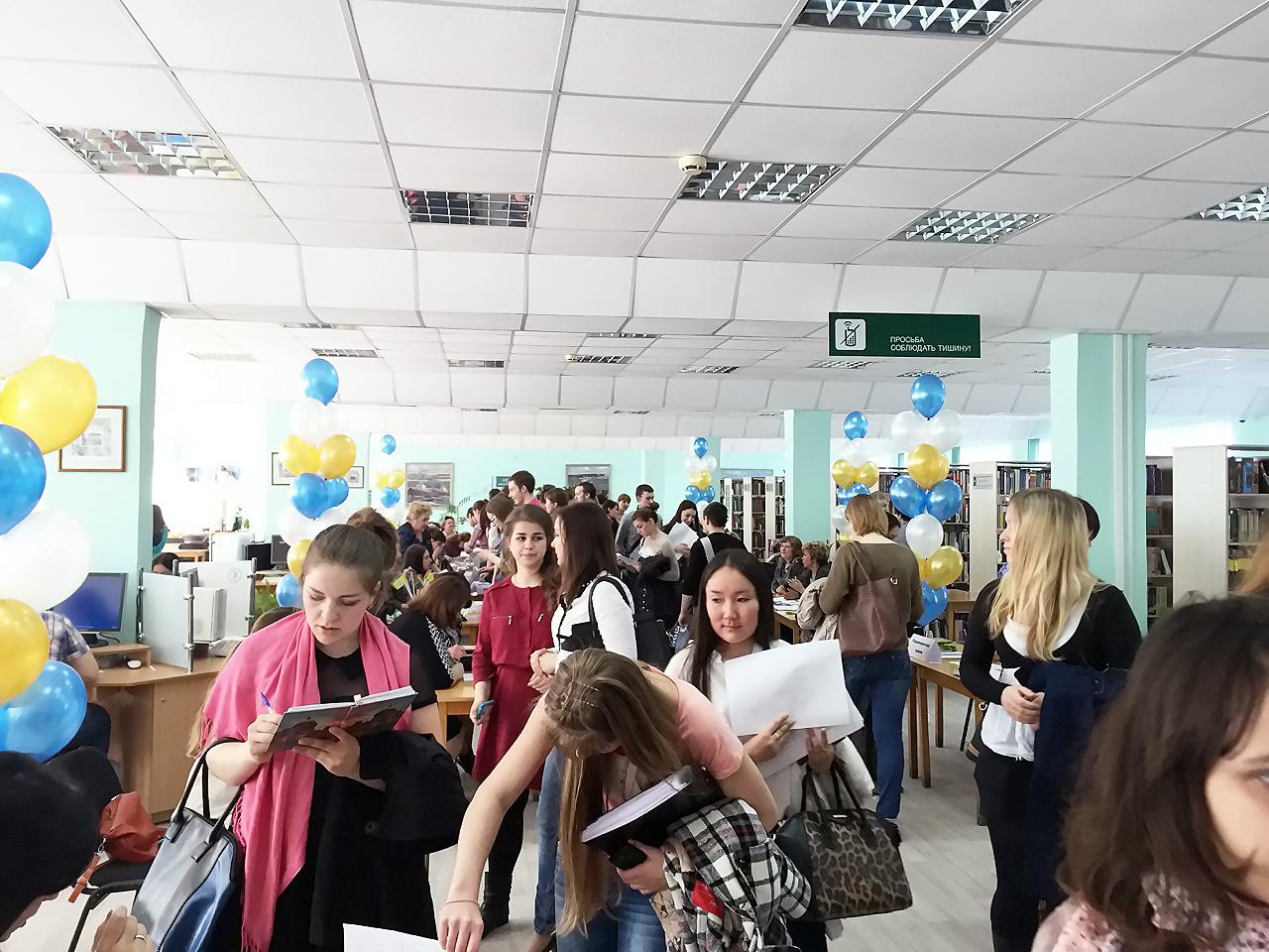 Ярмарка вакансий в НГПУ: более 500 предложений