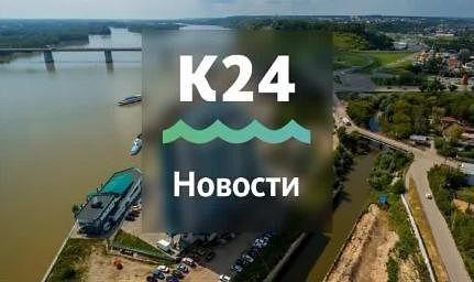 В России проведут «Тотальный диктант» по географии
