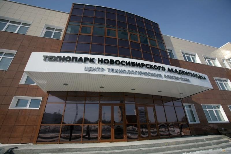 Нобелевский лауреат по физике готов переехать из Японии в Новосибирский Академгородок