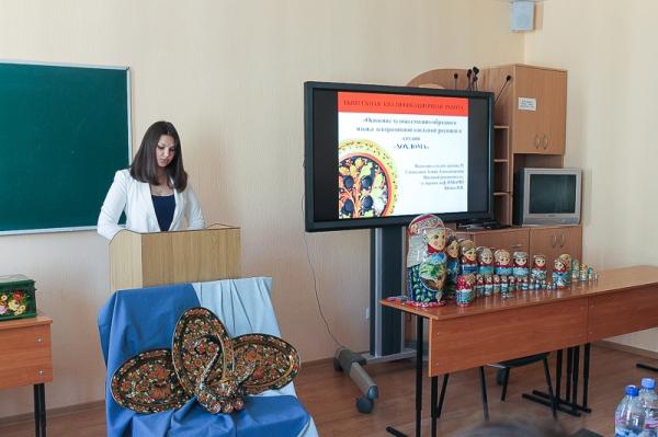 Студенты ИКиМП НГПУ защитили выпускные квалификационные работы