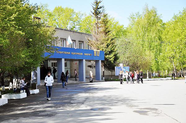 Представители НГПУ получили тревел-гранты фонда Прохорова