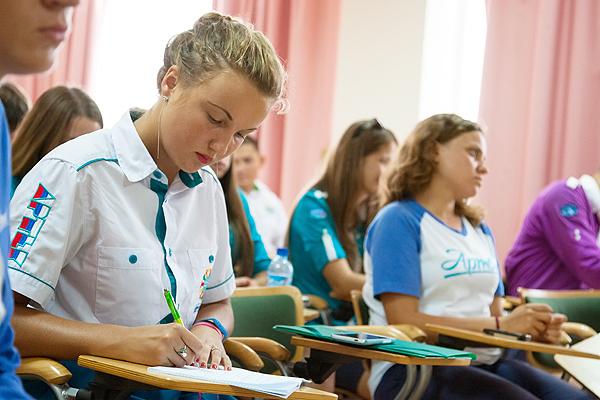 В «Артеке» подвели итоги летней студенческой практики
