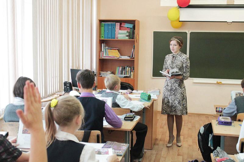 Молодой учитель: Любовь Мосолова предпочитает ковер-самолет скатерти-самобранке