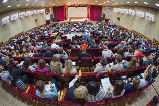 Технологии и перспективы в контексте модернизации образования обсудили в НГПУ
