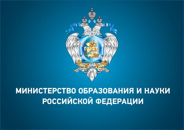 В НГПУ прошла Всероссийская конференция «Модернизация педагогического образования в РФ: подходы, технологии, перспективы»