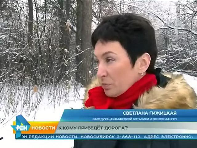 К кому приведет дорога в новосибирском дендропарке?