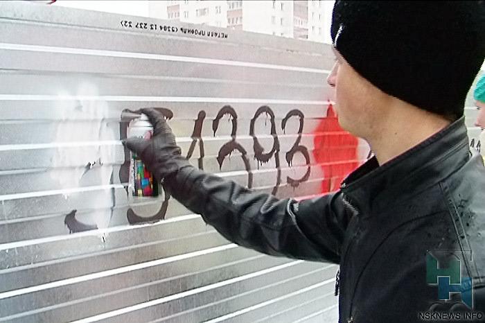 Новосибирские студенты закрашивают рекламу наркотиков