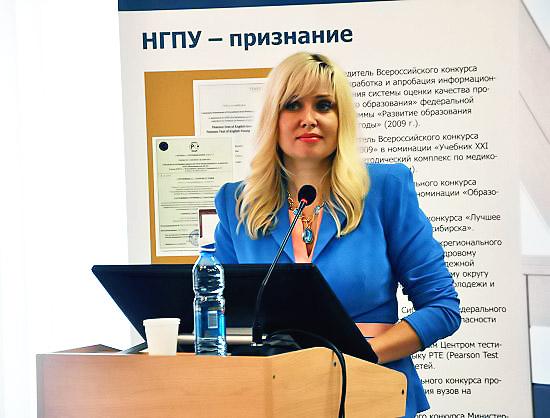 В НГПУ внедряют новую модель организации практик будущих педагогов
