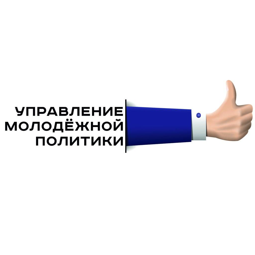 Студотряды Новосибирской области завершили трудовой семестр