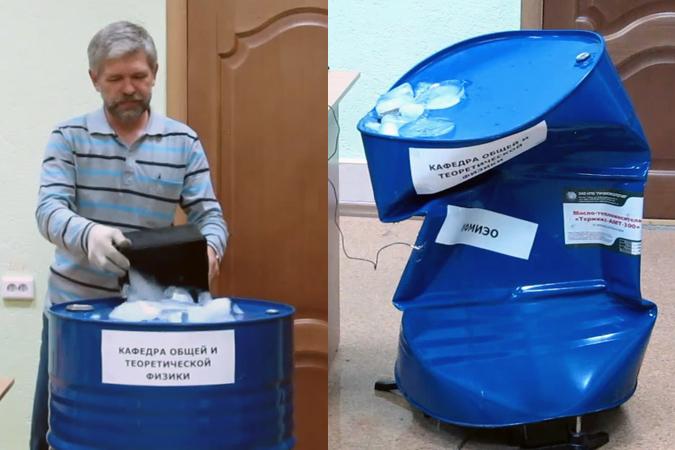 Новосибирец льдом и пульверизатором смял… 250-литровую бочку