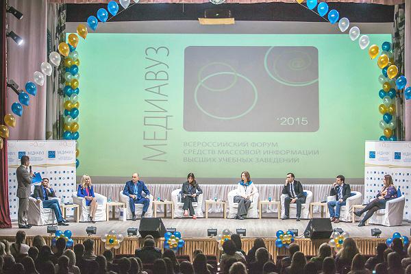 """""""Медиавуз-2015"""" в НГПУ : единое информационное пространство страны начинается с регионов"""