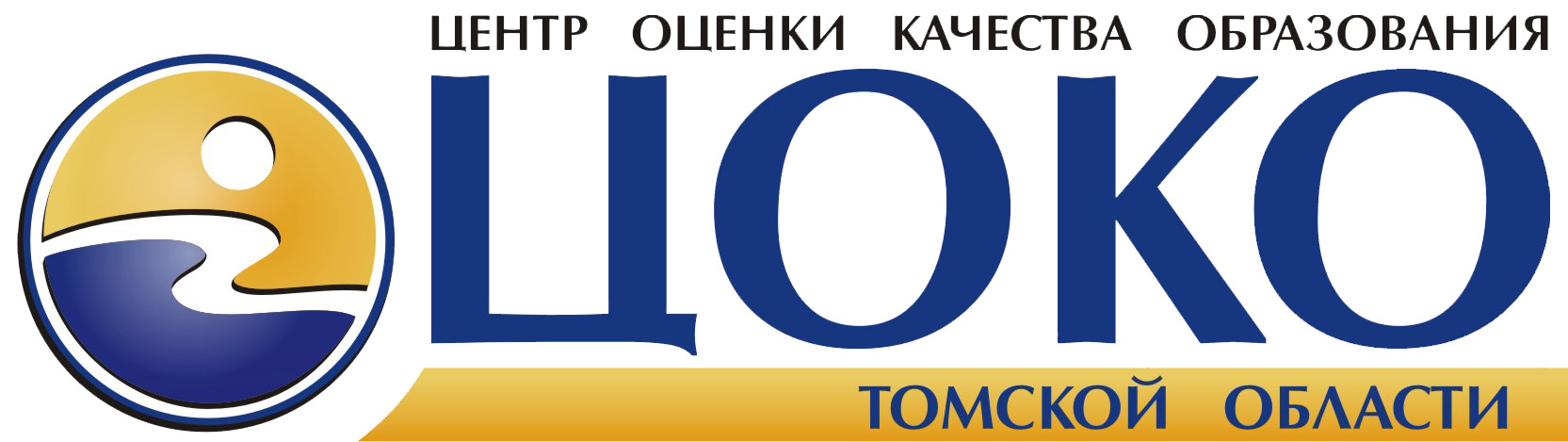 Рособрнадзор провел в НГПУ Всероссийское совещание по оценке качества образования