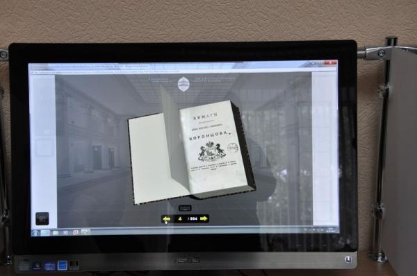 В НГПУ открыт доступ к уникальному библиотечному фонду