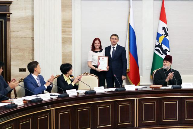 Состоялось заседание Общественного совета при Управлении ФСКН России по Новосибирской области