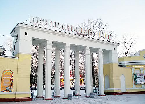 В мэрии Новосибирска представили концепцию развития Центрального парка