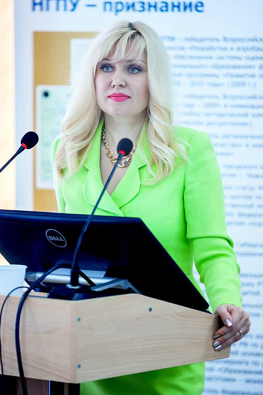 Модернизация педагогического образования в НГПУ: внедрение новых подходов