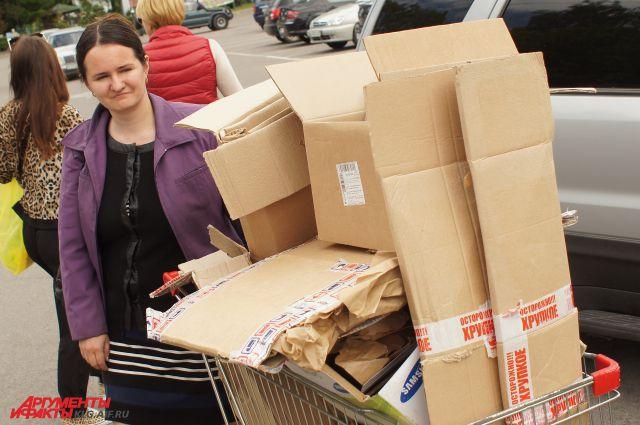 Акция по сбору макулатуры проходит в Новосибирске