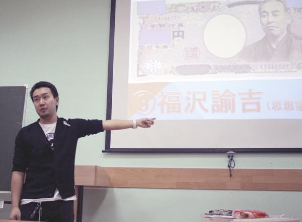 Японские студенты встретились со студентами НГПУ