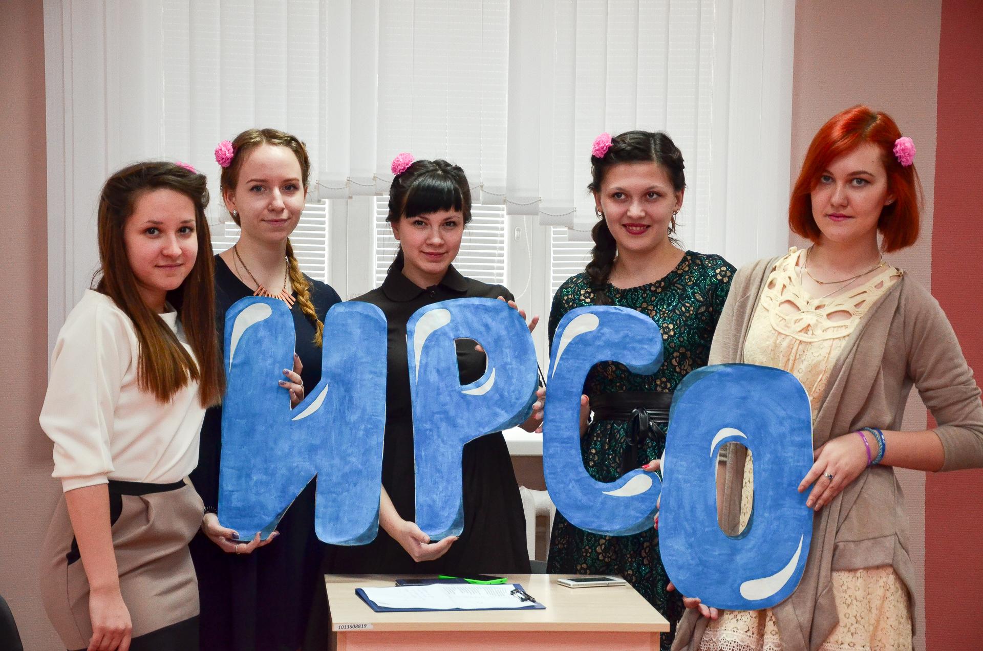 Конкурс-квест «Восьмая марта» прошел в ИРСО НГПУ