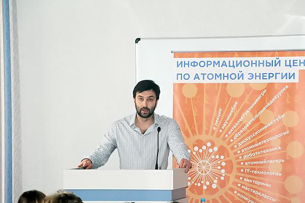 НГПУ стал одной из площадок научно-популярного фестиваля «29:02»
