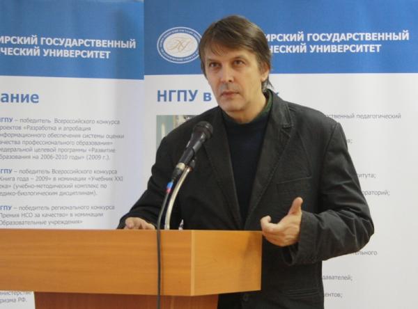 Профсоюзная организация НГПУ подвела итоги 2012 года