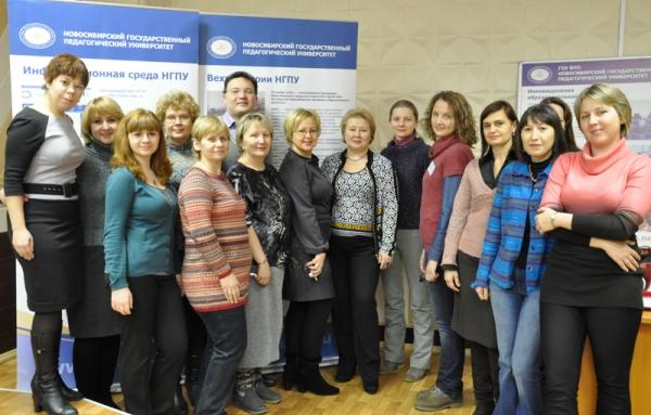 В НГПУ обсудили тестирование по русскому языку как иностранному для людей с ограниченными возможностями