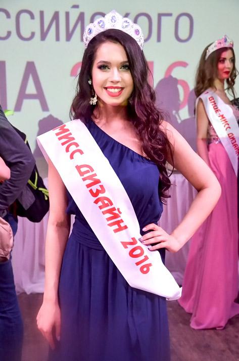 В конкурсе «Мисс Дизайн 2016» победила 19-летняя брюнетка (фото)