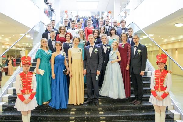 Студенты НГПУ посетили «Молодежный Губернаторский бал 2016»