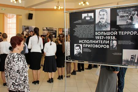 Святые и палачи: выставка о советских гонениях на РПЦ