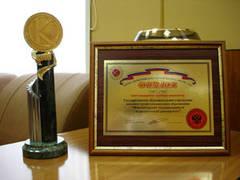 НГПУ наградили за качество