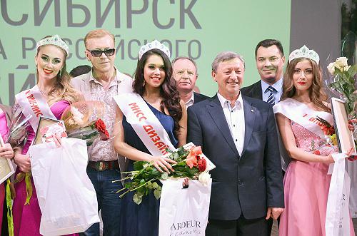 Студентка НГАХУ стала самым красивым дизайнером Новосибирска