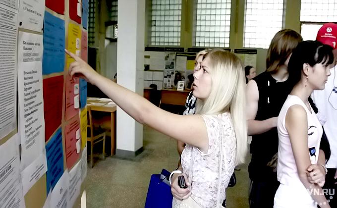 Абитуриенты из Крыма не хотят учиться в Сибири