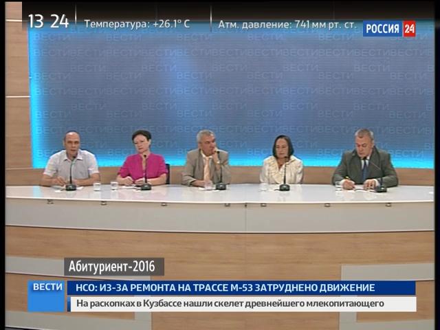 Новосибирские вузы увеличили число бюджетных мест на бакалавриат и магистратуру