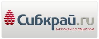 Новосибирцев позвали на этнографический диктант