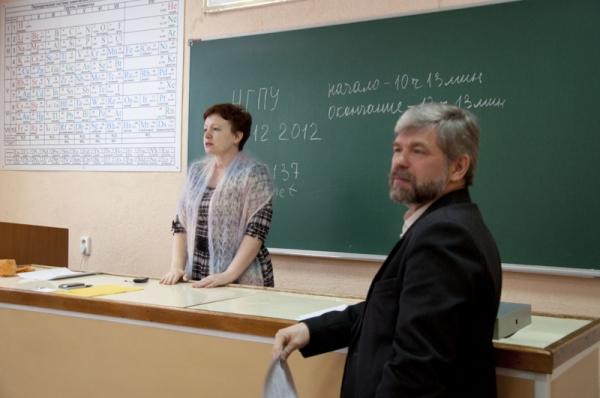 В НГПУ стартовала олимпиада «Будущее Сибири»
