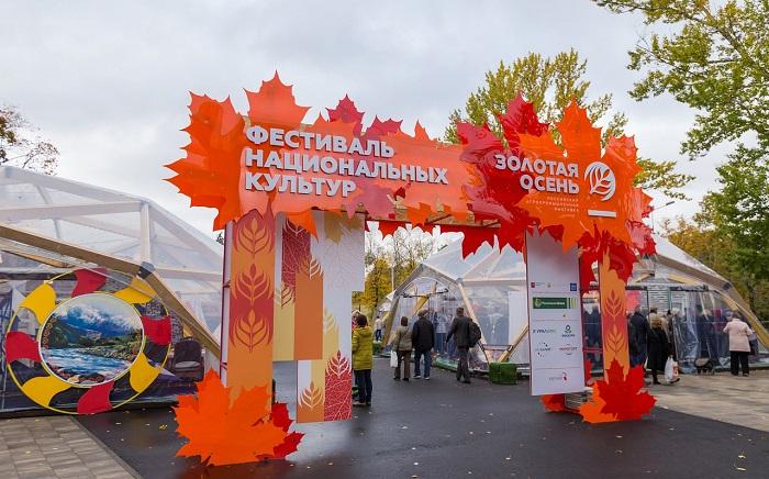 Школьники и педагоги Новосибирской области получили золотую медаль ВДНХ