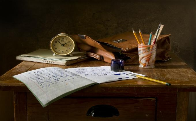 29 особых детей обучают в школе №34