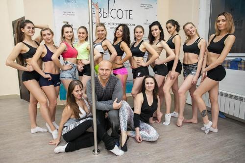 """В Новосибирске выберут обладательницу титула """"Мисс физкультура - 2016"""""""
