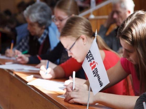 В Новосибирске стартуют бесплатные курсы по русскому перед «Тотальным диктантом»