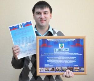 Профсоюзная организация студентов и аспирантов НГПУ – лучшая в Новосибирской области