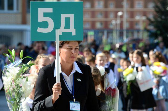 Учение без мучения. Какие проблемы существуют в российских школах?
